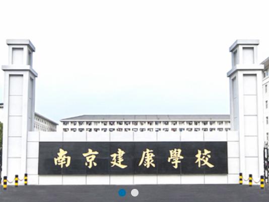 南京健康学院通风系统改造