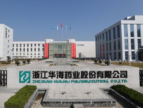 华海药业通风系统改造